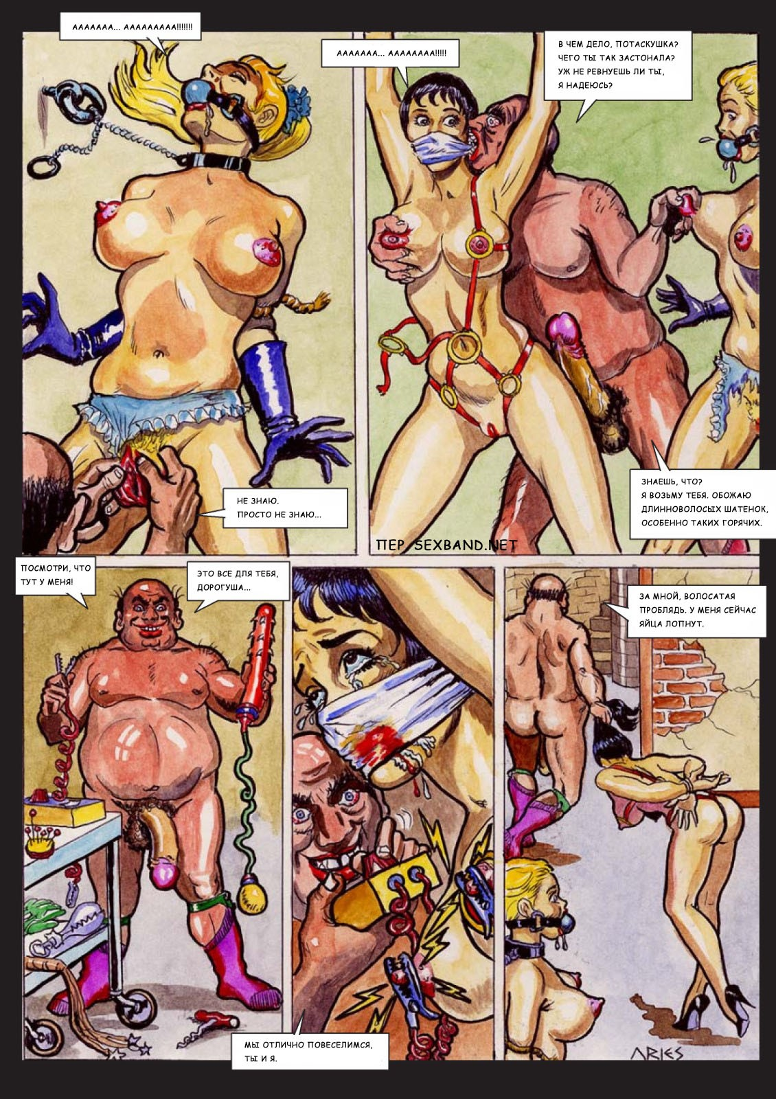 Сборники комиксов ххх 21 фотография