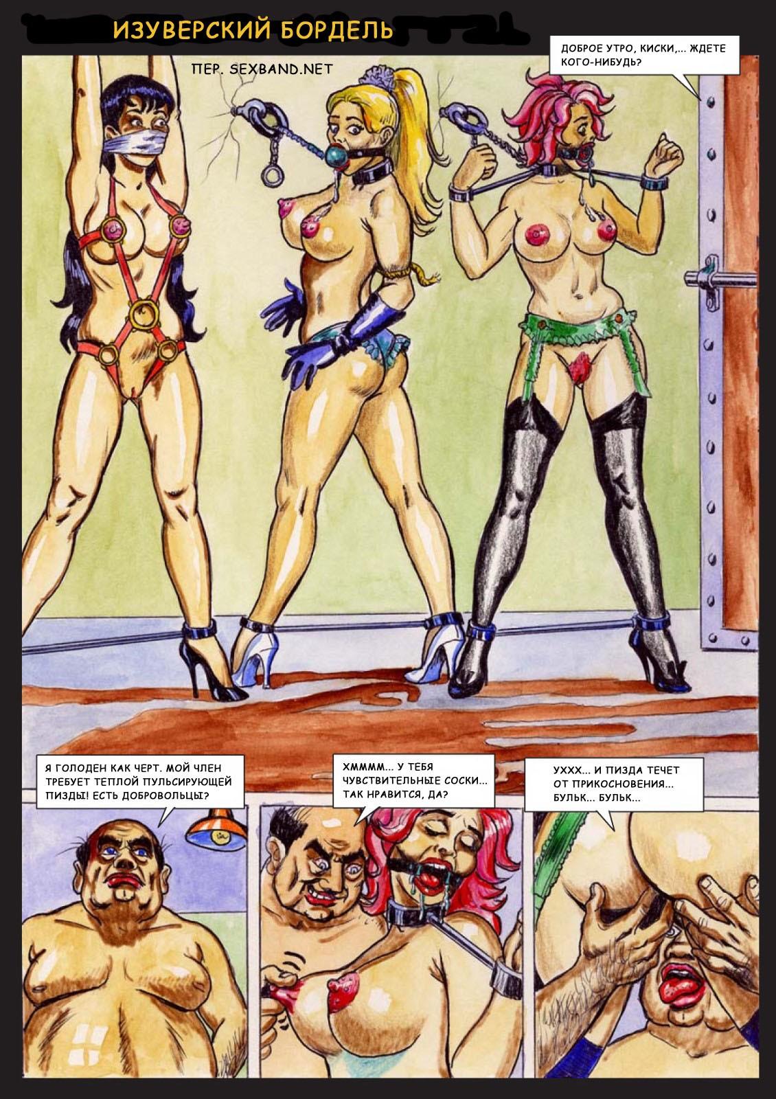 Проститутки в бордели смотреть 7 фотография